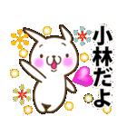 小林さんが使うスタンプ■基本セット(個別スタンプ:04)
