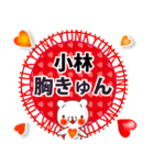 小林さんが使うスタンプ■基本セット(個別スタンプ:05)