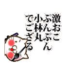 小林さんが使うスタンプ■基本セット(個別スタンプ:12)