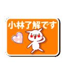 小林さんが使うスタンプ■基本セット(個別スタンプ:13)