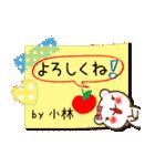 小林さんが使うスタンプ■基本セット(個別スタンプ:19)