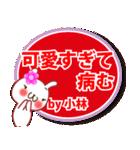 小林さんが使うスタンプ■基本セット(個別スタンプ:21)