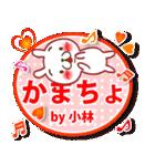 小林さんが使うスタンプ■基本セット(個別スタンプ:22)