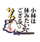 小林さんが使うスタンプ■基本セット(個別スタンプ:29)