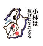 小林さんが使うスタンプ■基本セット(個別スタンプ:30)