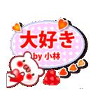 小林さんが使うスタンプ■基本セット(個別スタンプ:35)