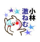 小林さんが使うスタンプ■基本セット(個別スタンプ:38)