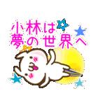 小林さんが使うスタンプ■基本セット(個別スタンプ:39)