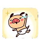 踊る夏のパンパカパンツ(個別スタンプ:09)