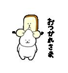 おにぎりくんと食パンくん(個別スタンプ:4)