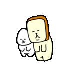 おにぎりくんと食パンくん(個別スタンプ:6)