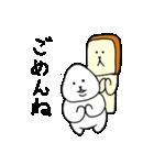おにぎりくんと食パンくん(個別スタンプ:8)