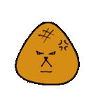 おにぎりくんと食パンくん(個別スタンプ:10)