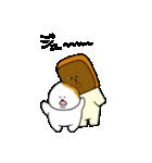 おにぎりくんと食パンくん(個別スタンプ:16)