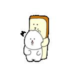 おにぎりくんと食パンくん(個別スタンプ:17)