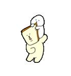 おにぎりくんと食パンくん(個別スタンプ:19)