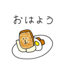 おにぎりくんと食パンくん(個別スタンプ:21)