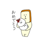おにぎりくんと食パンくん(個別スタンプ:38)