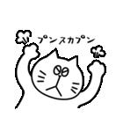 尾曲がりねこ太(個別スタンプ:30)