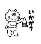 尾曲がりねこ太(個別スタンプ:37)