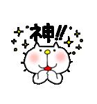 りるねこと仲間たちのあいづち3(個別スタンプ:01)