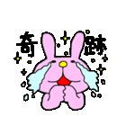 りるねこと仲間たちのあいづち3(個別スタンプ:02)