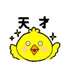 りるねこと仲間たちのあいづち3(個別スタンプ:03)