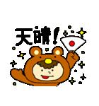 りるねこと仲間たちのあいづち3(個別スタンプ:04)