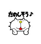 りるねこと仲間たちのあいづち3(個別スタンプ:05)