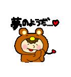 りるねこと仲間たちのあいづち3(個別スタンプ:08)