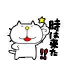 りるねこと仲間たちのあいづち3(個別スタンプ:09)