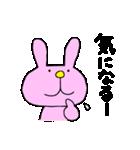 りるねこと仲間たちのあいづち3(個別スタンプ:10)