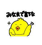 りるねこと仲間たちのあいづち3(個別スタンプ:15)