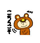 りるねこと仲間たちのあいづち3(個別スタンプ:16)