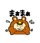 りるねこと仲間たちのあいづち3(個別スタンプ:20)