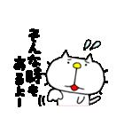 りるねこと仲間たちのあいづち3(個別スタンプ:21)