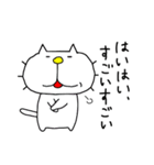 りるねこと仲間たちのあいづち3(個別スタンプ:25)