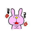 りるねこと仲間たちのあいづち3(個別スタンプ:30)