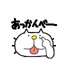 りるねこと仲間たちのあいづち3(個別スタンプ:33)