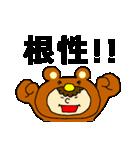 りるねこと仲間たちのあいづち3(個別スタンプ:36)