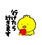 りるねこと仲間たちのあいづち3(個別スタンプ:39)