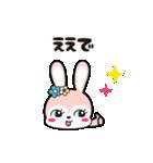 うさぎレトロ2 関西弁(個別スタンプ:01)