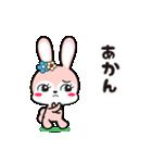 うさぎレトロ2 関西弁(個別スタンプ:02)