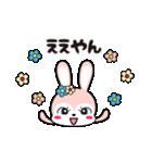 うさぎレトロ2 関西弁(個別スタンプ:03)
