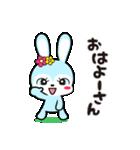 うさぎレトロ2 関西弁(個別スタンプ:05)