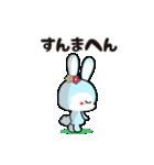 うさぎレトロ2 関西弁(個別スタンプ:07)