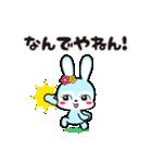 うさぎレトロ2 関西弁(個別スタンプ:08)