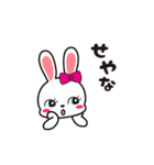 うさぎレトロ2 関西弁(個別スタンプ:09)