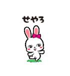 うさぎレトロ2 関西弁(個別スタンプ:10)
