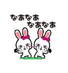 うさぎレトロ2 関西弁(個別スタンプ:22)